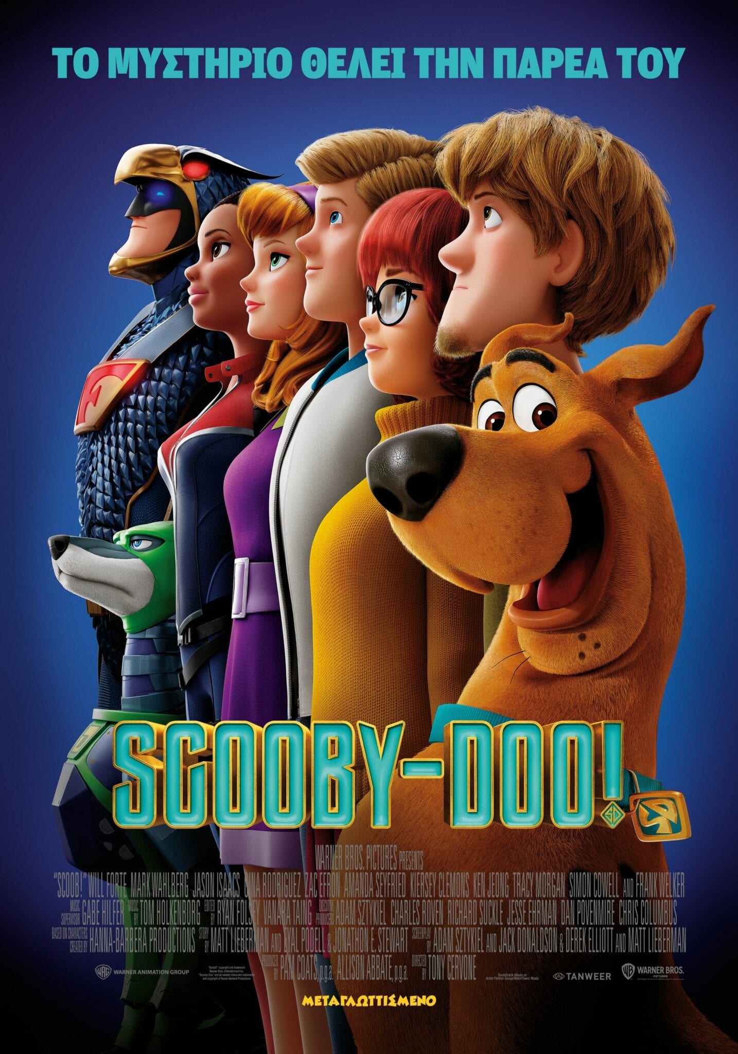 SCOOBY DOO 1 Scaled