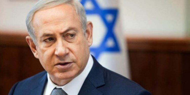 Israhl 750x375