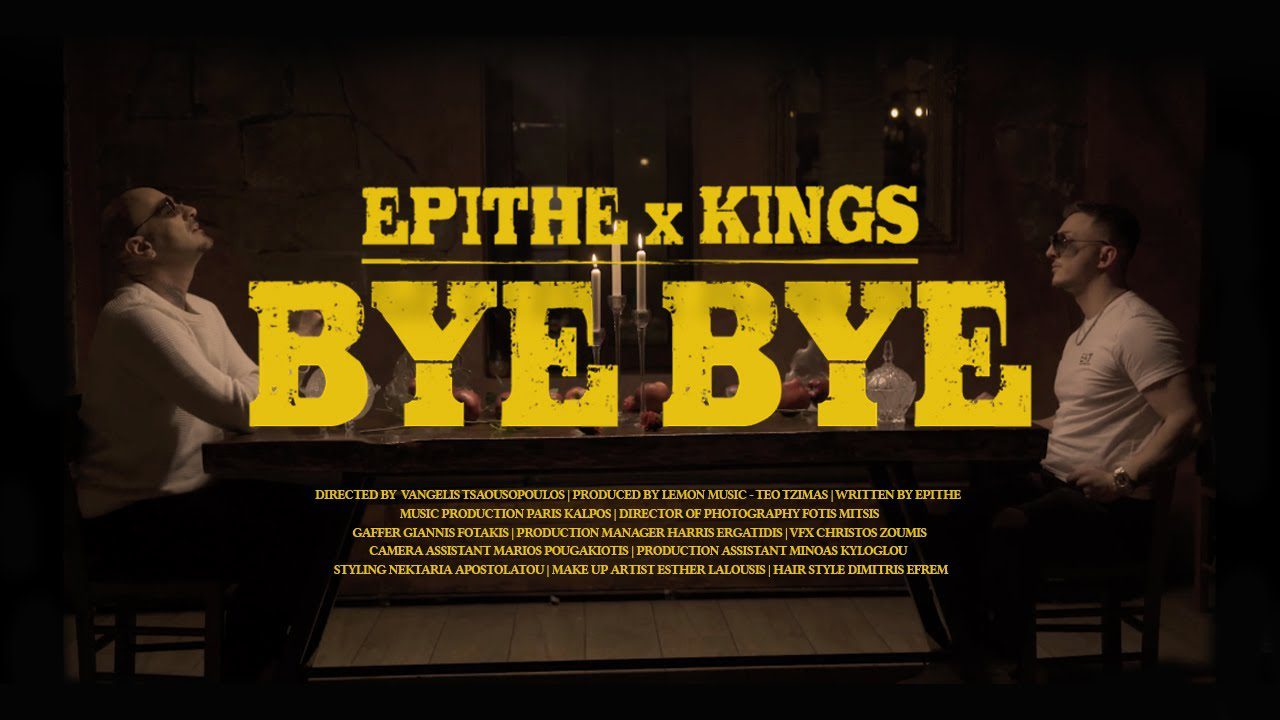 "EPITHE x KINGS  ""BYE BYE""  Νέο Single"