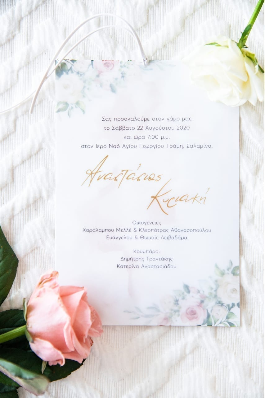 Wedding Invitation, Vogdanidis + Sons